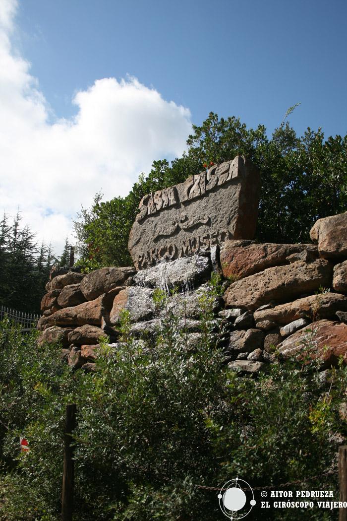Entrada al Parque Museo S'Abba Frisca